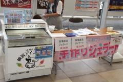 190904 小野ファームアイスクリーム販売-01