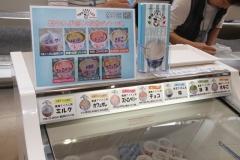 190904 小野ファームアイスクリーム販売-02