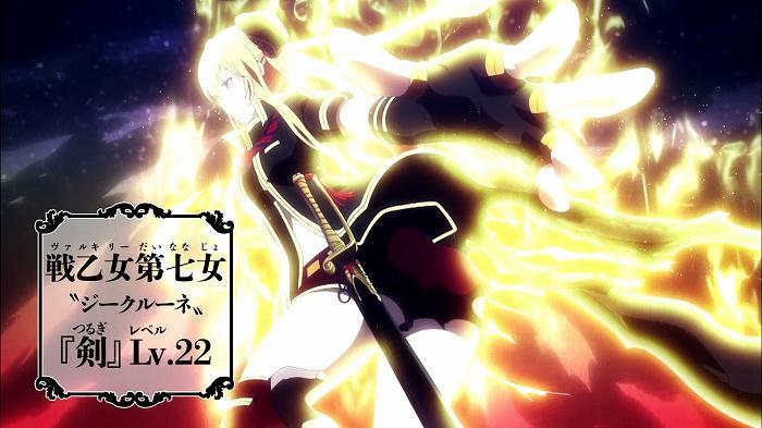 戦×恋 2話16