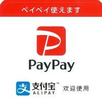 paypay_page-0001 (2)2