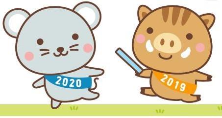 2020-053 2 (2)