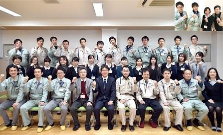 202001aクラス全社員写真藤堂