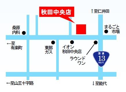 秋田中央店地図
