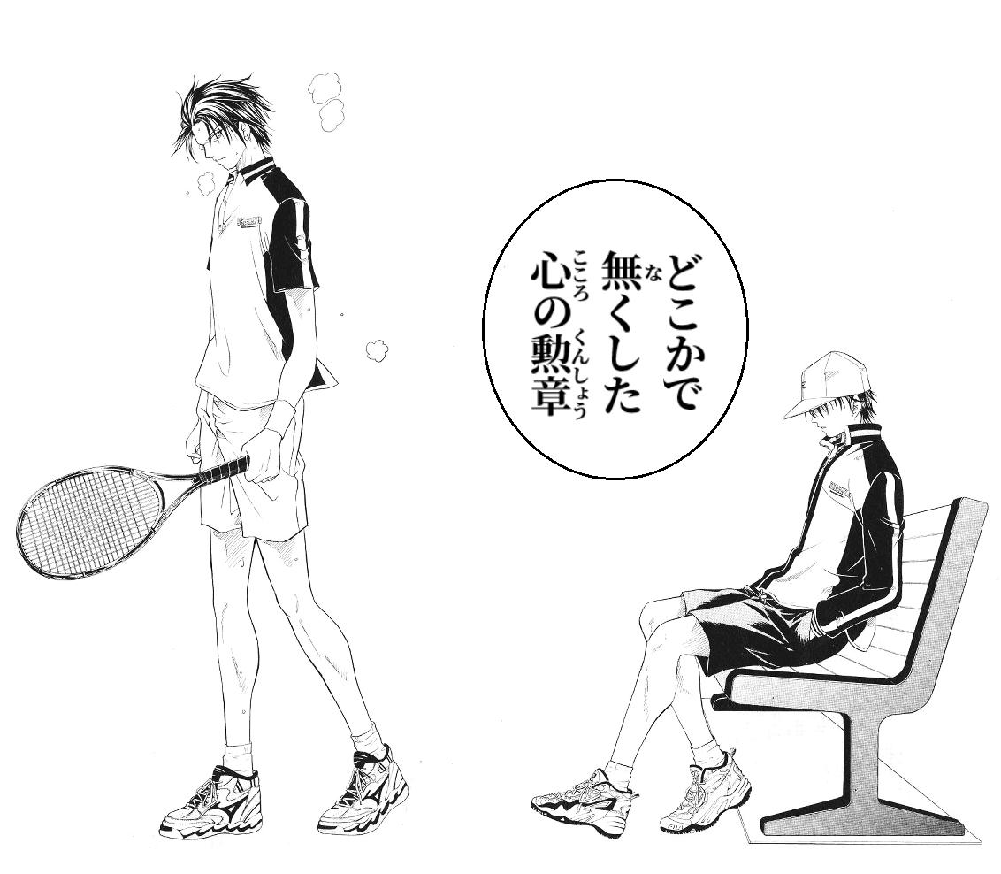 テニス009