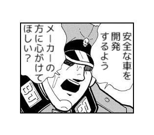 キン肉マン041