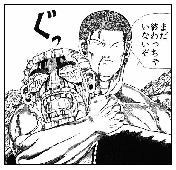 ターちゃん003