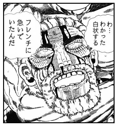 ターちゃん004