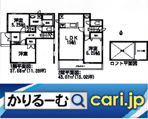 moblog_14ceef9d.jpg