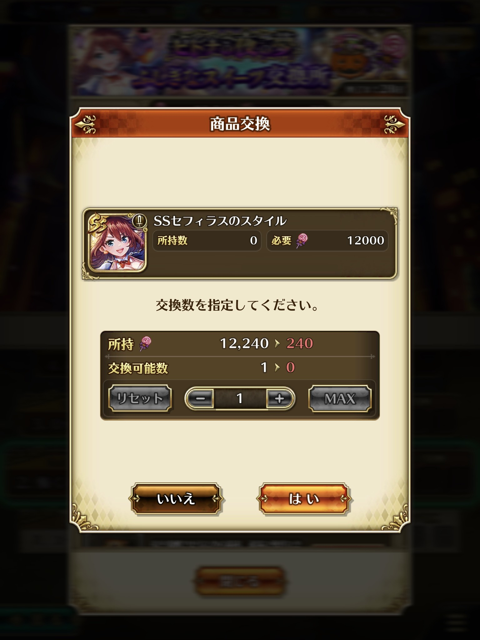 IMG_0770 (1)