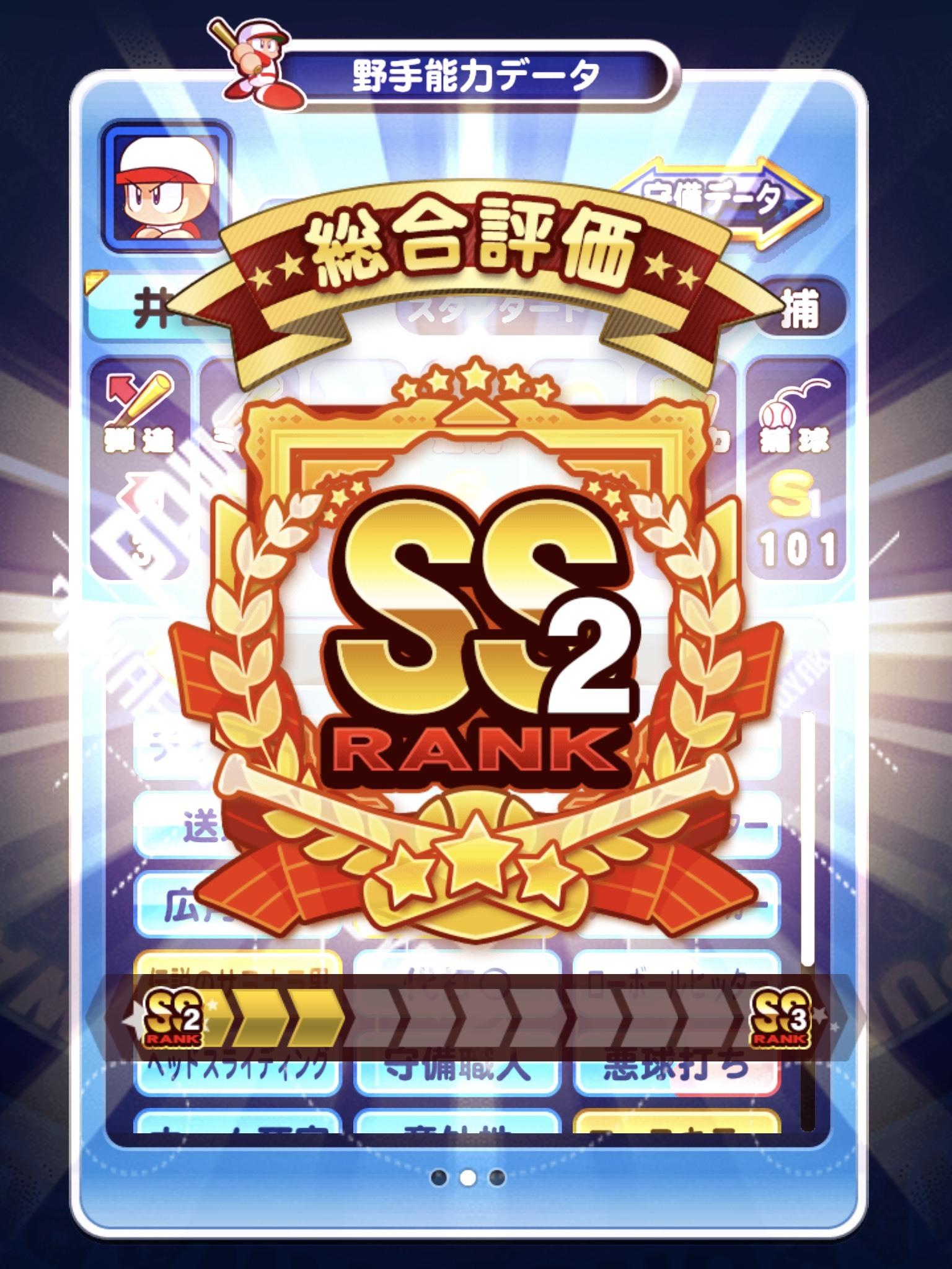 IMG_0830 (1)
