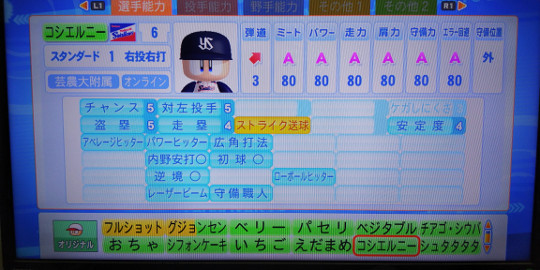 DSC_0039-2.jpg