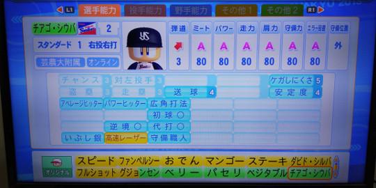 DSC_0040-2.jpg
