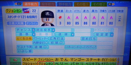 DSC_0044-2.jpg