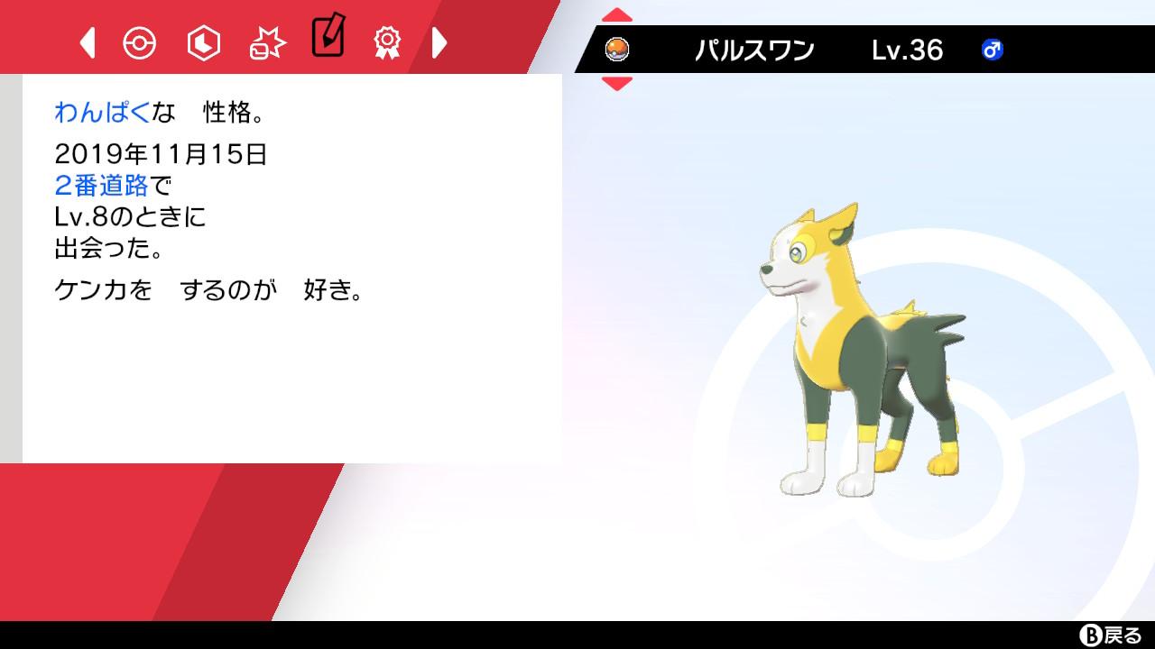 EJ-Y1KcUUAI460-.jpg