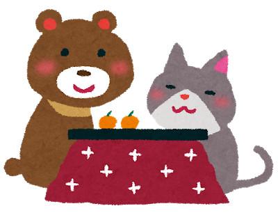 kotatsu_animal.jpg