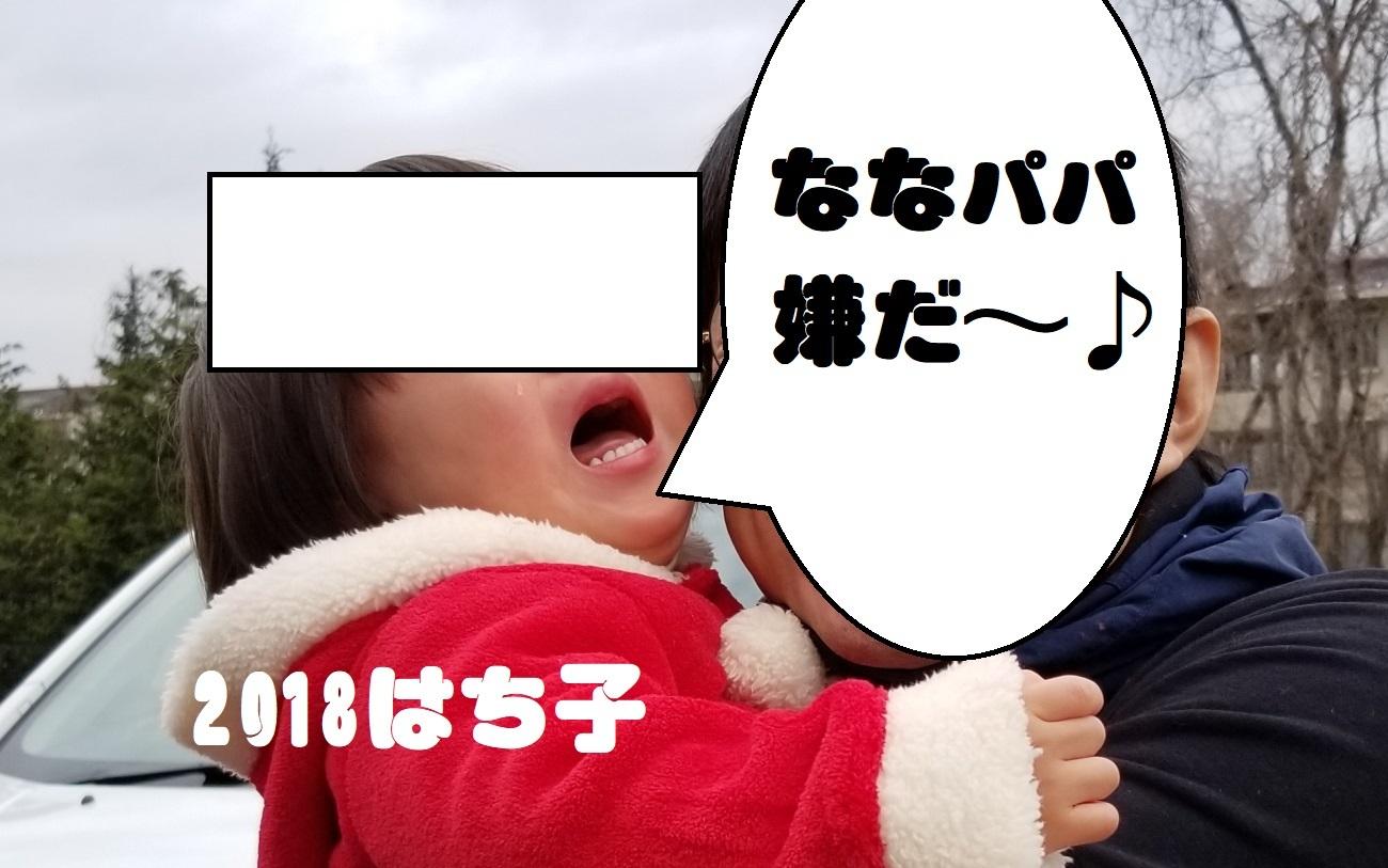 20181223_130952.jpg