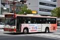 DSC_9123_R.jpg