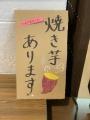 IMG_1870_・育キィ髮・ク医∩・雲convert_20191018142425