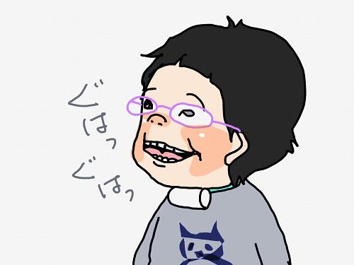 笑う姐さん