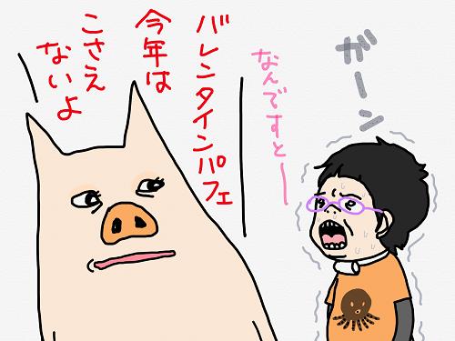 ぱふぇなし