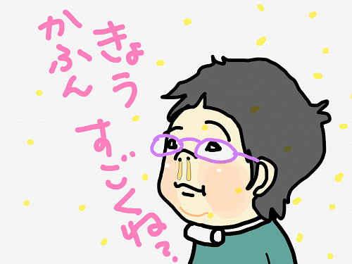 花粉だろうか・・