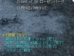 TWCI_2020_1_10_22_18_12 (2)