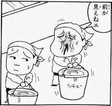 maegamienee2019.jpg