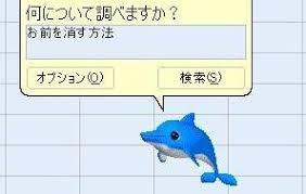 omaewokesuhouhou2020.jpg