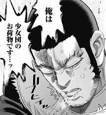 tanigakibuii2020.jpg