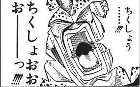 tikusyouooosa1219.jpg