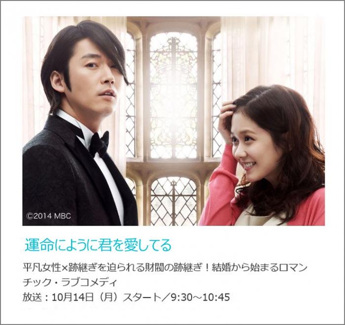 チャンヒョク特集4-リリ