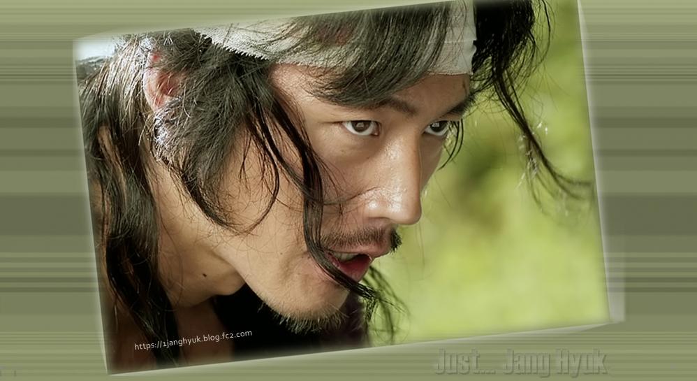 JUST... JANG HYUK