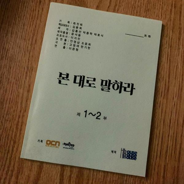 20191031初撮影