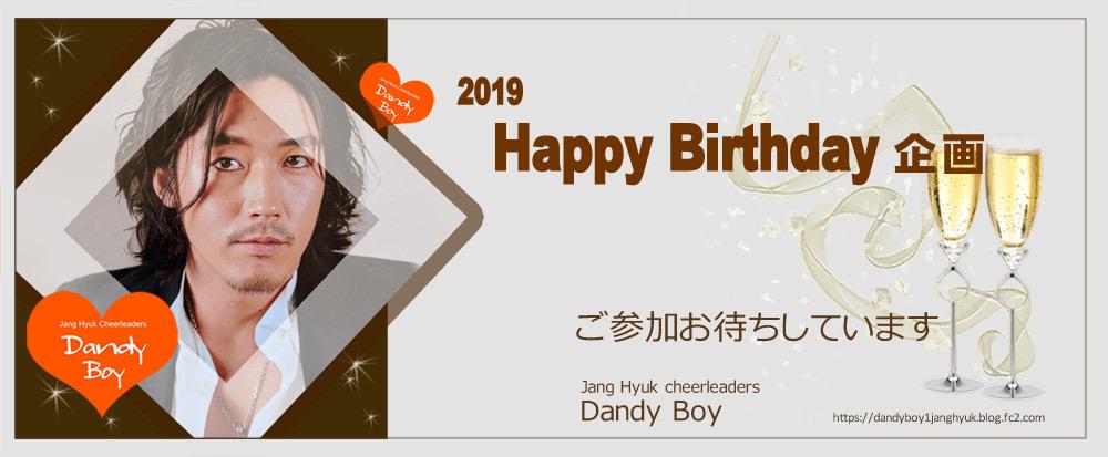 DandyBoy