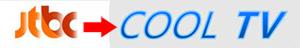 レッドカーペット-COOL-1