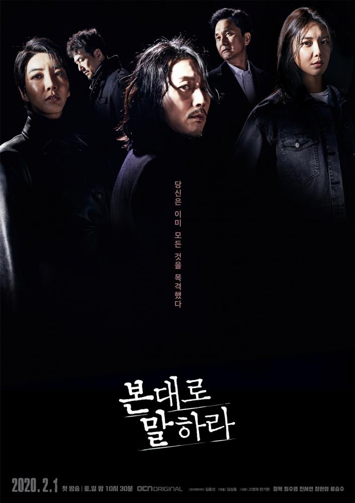 20200106 main poster3