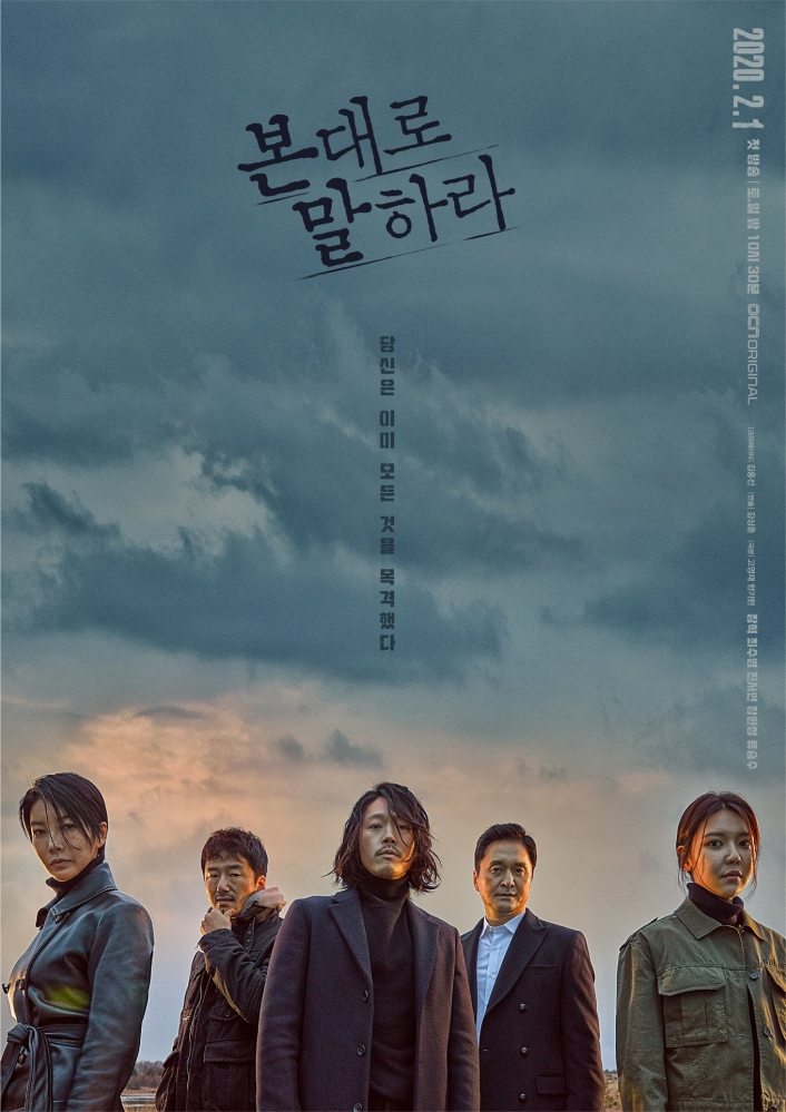 20200106 main poster2