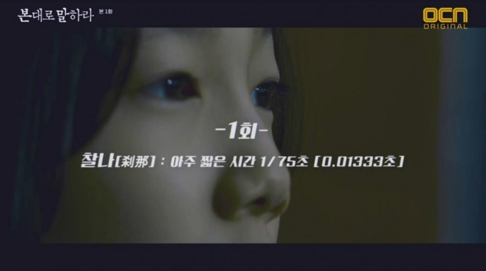 タイトル1話-K