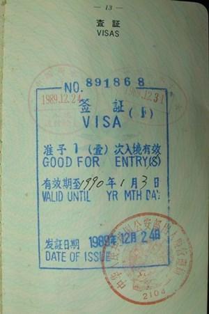 7中国ビザ0055