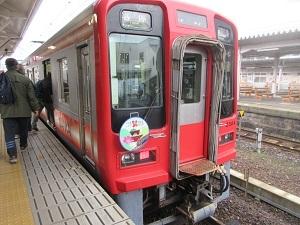 橋本からはこの電車