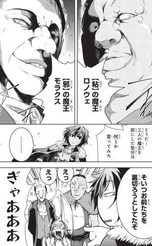 01-22_maou17のコピー