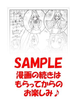 <アニメイト>maou-machiduuri-3_148-100_ol600