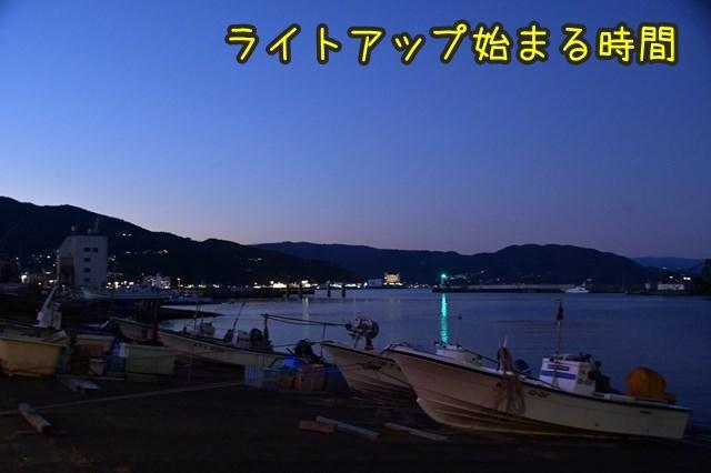 d-D75_3134.jpg