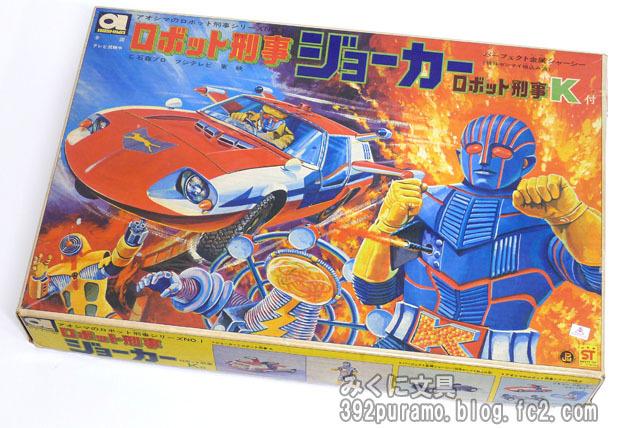 アオシマジョーカー640