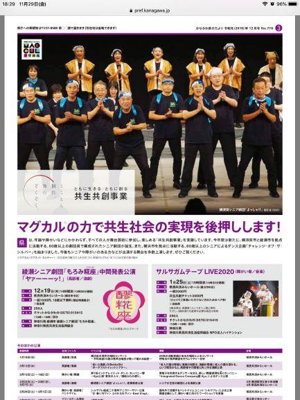 kennnotayori1-2.jpg