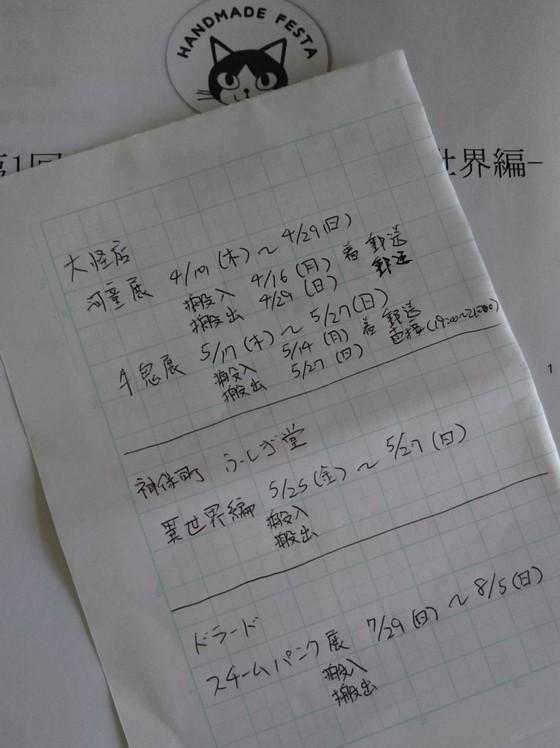 イメージ 12