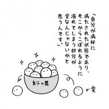 191109_love_08.jpg