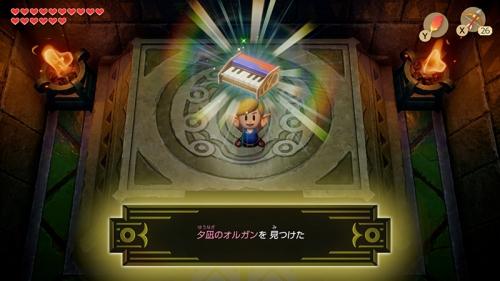 ゼルダの伝説 夢をみる島54