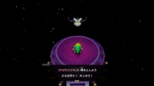 ゼルダの伝説 夢をみる島72