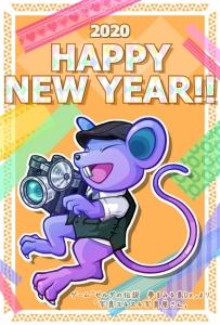 2020年_年賀(ネズミの写真屋さん)